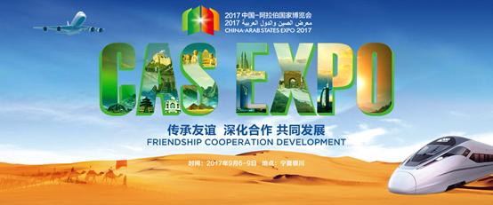 瞄准产业蓝海 伍兵集团荣获中国自主品牌创新贡献奖