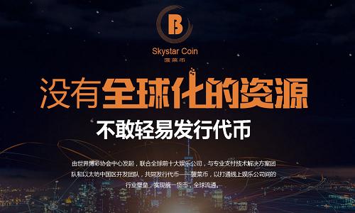 官方看好区块链应用,BCB菠菜币将成今年最强黑马插图1
