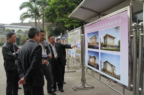 政企共谋话发展,赤水市政府代表团考察自贡中皓新能源