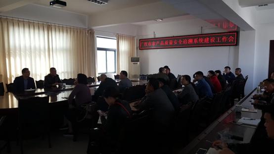 东哲科技助力广汉农业局建设可扩展、全兼容的实效性溯源体系插图1