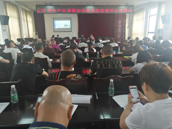 东哲科技助力广汉农业局建设可扩展、全兼容的实效性溯源体系插图4