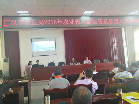 东哲科技助力广汉农业局建设可扩展、全兼容的实效性溯源体系插图5