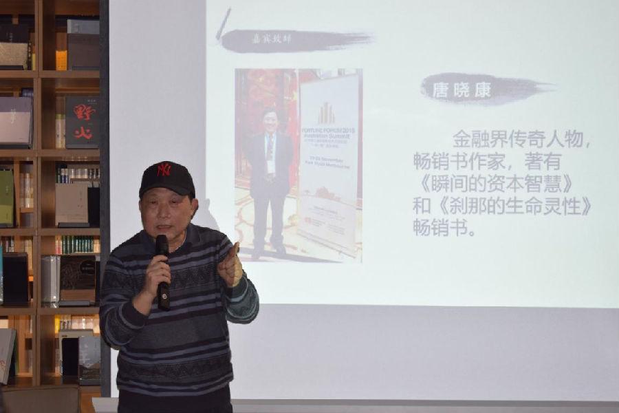 从心出发,无问西东 —四川省妇联公益律师、成都市作家协会会员杨雨凡新作《眉间心上》诗词集发布 37