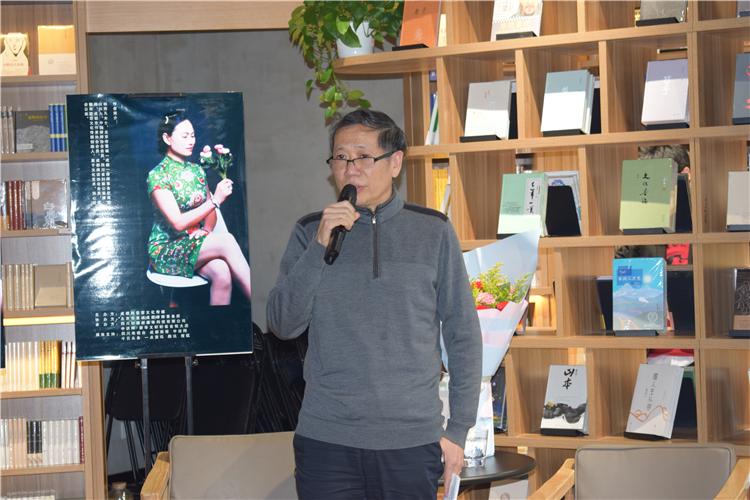 从心出发,无问西东 —四川省妇联公益律师、成都市作家协会会员杨雨凡新作《眉间心上》诗词集发布 38