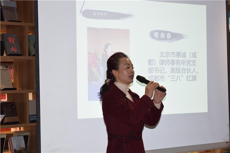 从心出发,无问西东 —四川省妇联公益律师、成都市作家协会会员杨雨凡新作《眉间心上》诗词集发布 39