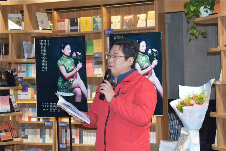 从心出发,无问西东 —四川省妇联公益律师、成都市作家协会会员杨雨凡新作《眉间心上》诗词集发布 43