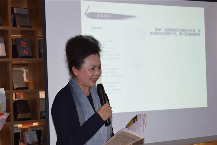 从心出发,无问西东 —四川省妇联公益律师、成都市作家协会会员杨雨凡新作《眉间心上》诗词集发布 44
