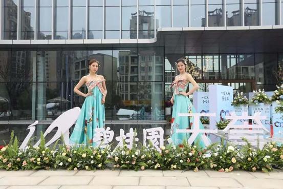 碧桂园2019世界职业超模大赛 眉山赛区半决赛圆满落幕
