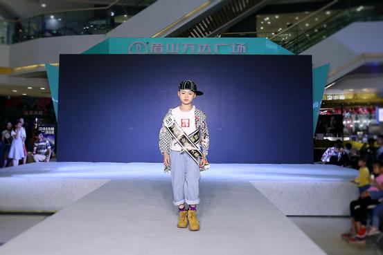 碧桂园2019世界职业超模大赛 眉山赛区半决赛圆满落幕插图5