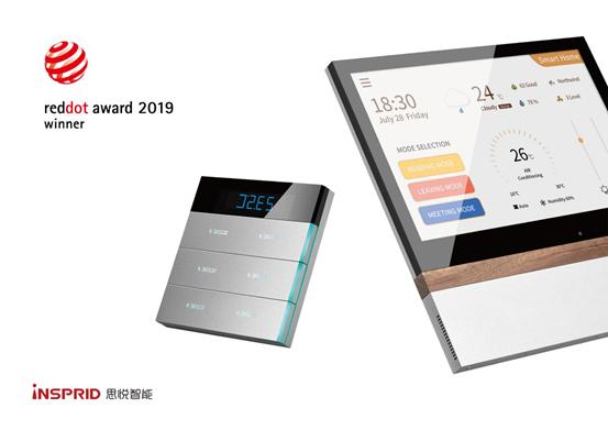 思悦智能荣获2019年两项德国红点设计奖