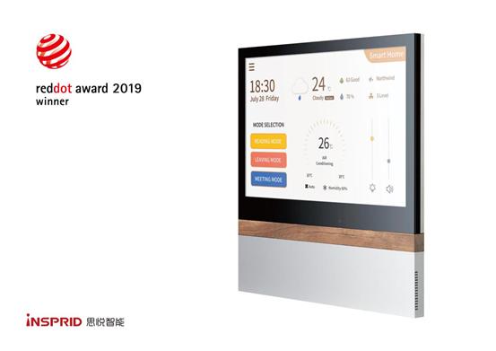 思悦智能荣获2019年两项德国红点设计奖 8