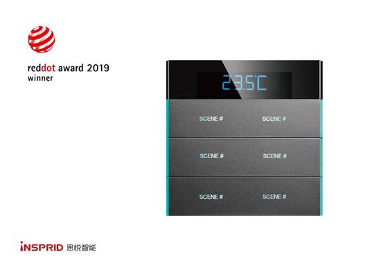 思悦智能荣获2019年两项德国红点设计奖 9