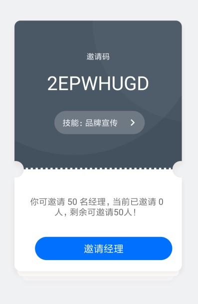 """王欣上线新App灵鸽AI 喻为灵活用工领域的""""淘宝"""" 8"""