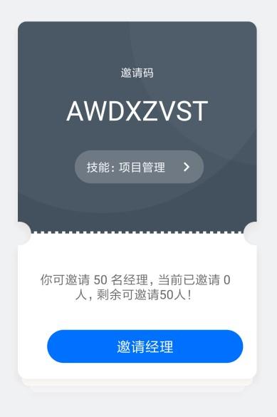 """王欣上线新App灵鸽AI 喻为灵活用工领域的""""淘宝"""" 3"""