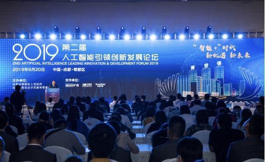 """人工智能引领创新发展论坛关注""""智能+"""" AI企业分享""""创业在成都"""""""