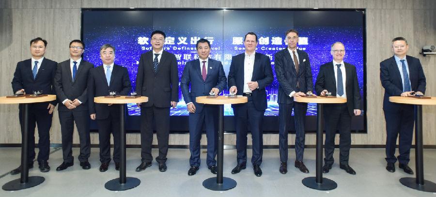 一汽-大众加速推进数字化战略转型创新载体建设 摩斯智联科技有限公司召开第一次董事会插图(3)