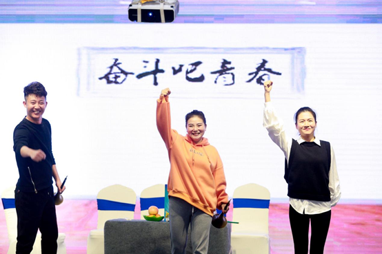 2020蓉漂人才荟走进重庆理工大学—蒲江·丹棱专场推介会成功举办 46