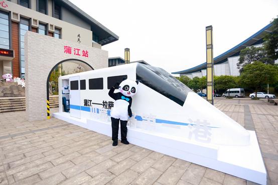 2020蓉漂人才荟走进重庆理工大学—蒲江·丹棱专场推介会成功举办 49