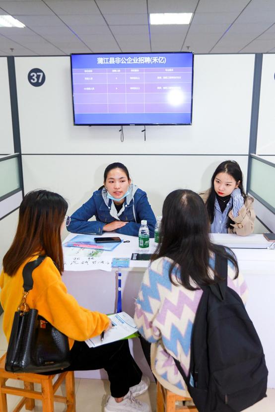 2020蓉漂人才荟走进重庆理工大学—蒲江·丹棱专场推介会成功举办 57